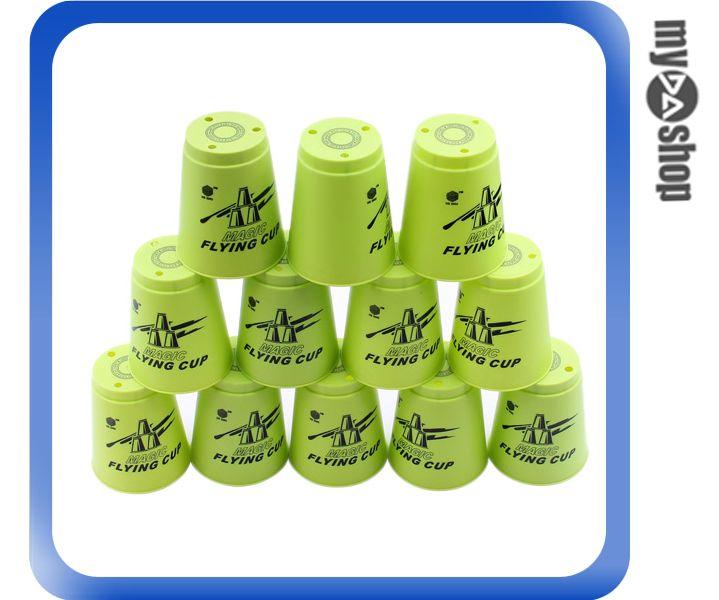 《DA量販店》疊杯遊戲 速度堆積競爭 競賽 12個競技用杯子 盒裝 顏色隨機(77-244)