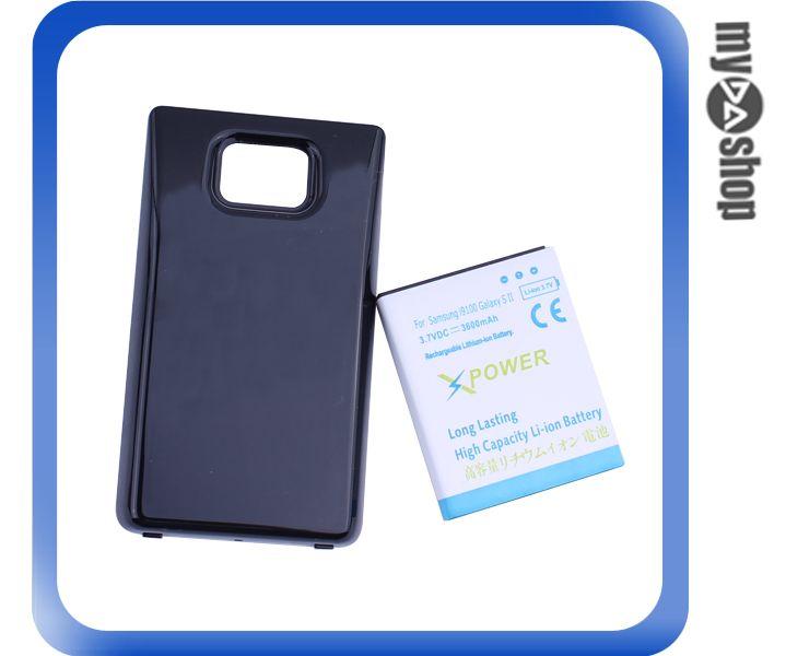 《DA量販店》三星 Samsung GALAXY i9100 S2 3.7VDC 3600mAh 加厚電池 背蓋(77-355)