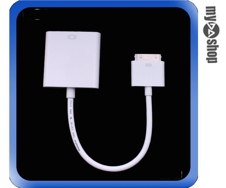 《DA量販店》Apple iPad2 iphone ipod 影音輸出 VGA 傳輸線 轉接線 轉接頭(77-428)