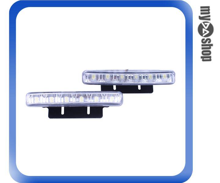 《DA量販店》汽車 車用 改裝 6LED 日行燈 晝行燈 行車燈 白光 具黃光警示(78-0170)