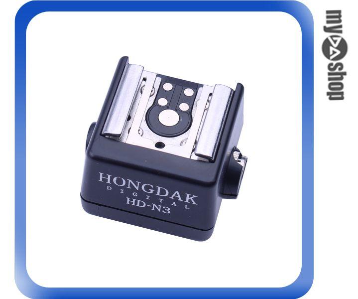 《DA量販店》單眼 相機 配件 閃光燈 熱靴 轉換座 轉接座 適用 sony(78-0194)