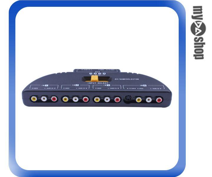 《DA量販店》4轉1 AV端子 影像 轉換器 切換器 影音 轉換器 電玩影音 專用(78-0199)