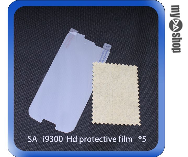 《DA量販店》三星 Samsung GALAXY S3 i9300 螢幕 亮面 保護貼 1組5入(78-0223)