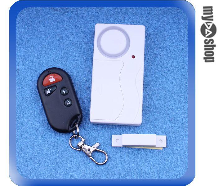《DA量販店》磁鐵 感應式 紅外線遙控 窗戶 警報器 防盜器 居家安全防盜(78-0232)