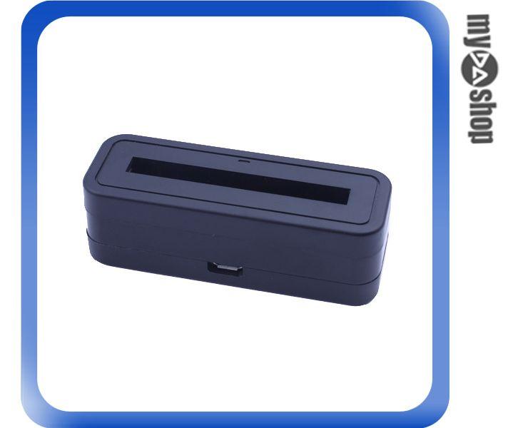 《DA量販店》三星 Samsung GALAXY S3 i9300 電池 專用 座充(78-0240)