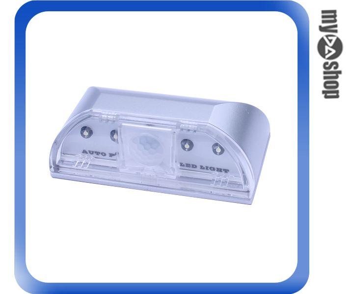 《DA量販店》4LED 白光 感應式 LED燈 節能燈 小夜燈 裝飾燈 居家擺設裝飾(78-0409)