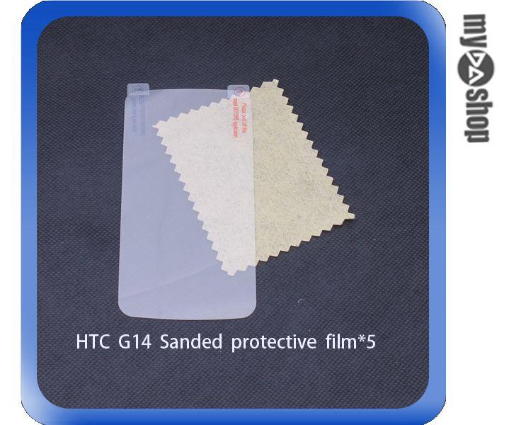 《DA量販店》HTC Sensation z710 XE 磨砂 霧面 螢幕 保護貼 一組5入(78-0616)