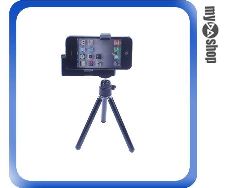 《DA量販店》手機 相機 迷你 三腳架 自拍架 球型雲台 適用於4吋以下的手機(78-0809)