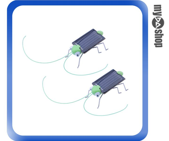 《DA量販店》太陽能 玩具 模型 環保 可動 寓教於樂 2入一組 蚱蜢(78-0812)