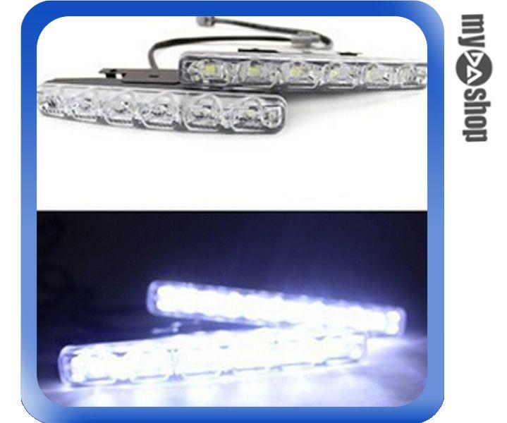 《DA量販店》汽車 車用 改裝 單功能 6LED 日行燈 晝行燈 行車燈 白光(78-0923)