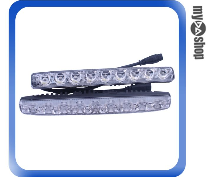 《DA量販店》汽車 車用 改裝 加長型 9LED 日行燈 晝行燈 行車燈 白光(78-0924)
