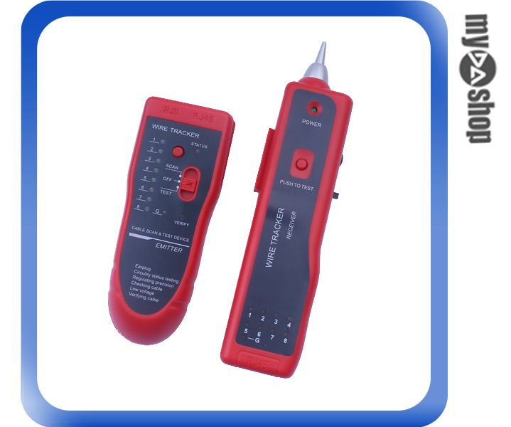 《DA量販店》網路線 電話線 查線器 測試器 耳機警示 RJ11 RJ45 接頭檢查(78-0929)