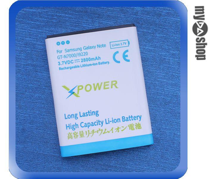 《DA量販店》三星 Samsung Galaxy Note i9220 N7000 3.7V 2800mah 電池(78-0964)