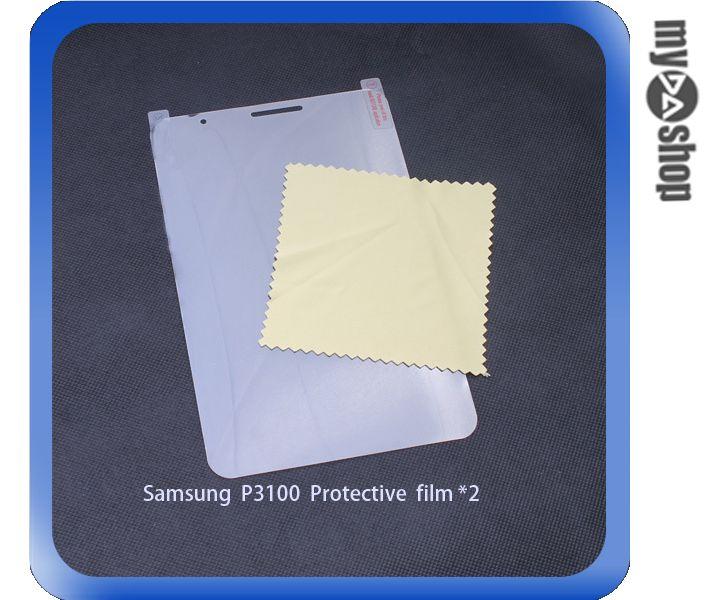 《DA量販店》三星 Samsung P3100 平板電腦 螢幕 亮面 保護貼 保護膜 2入(78-1348)