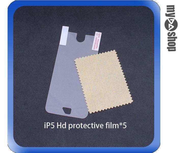 《DA量販店》Apple iphone 5 手機 螢幕 亮面 保護貼 5片裝(78-2946)