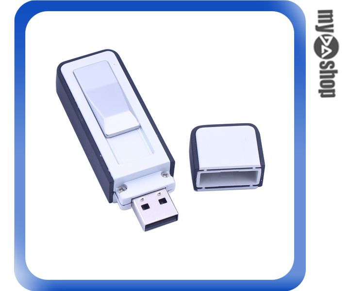 《DA量販店》單色 造型 個性 環保 USB 充電 電子 電熱 點煙器 防風 打火機(78-3325)