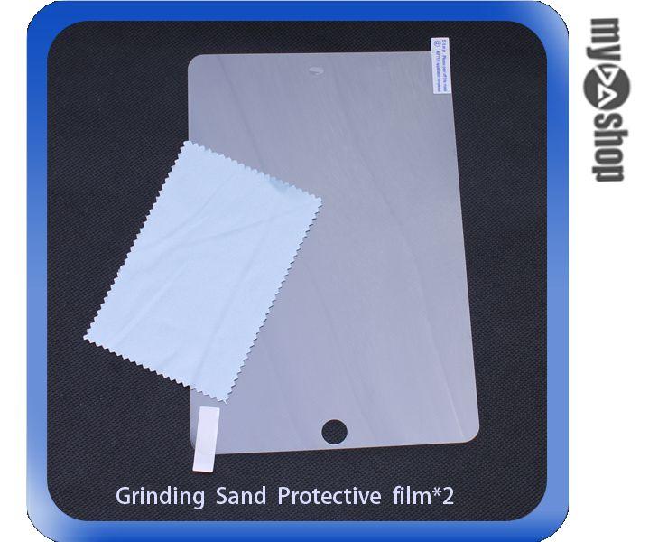 《DA量販店》apple ipad mini 磨砂 螢幕 保護貼 保護膜 一組2入(78-3670)