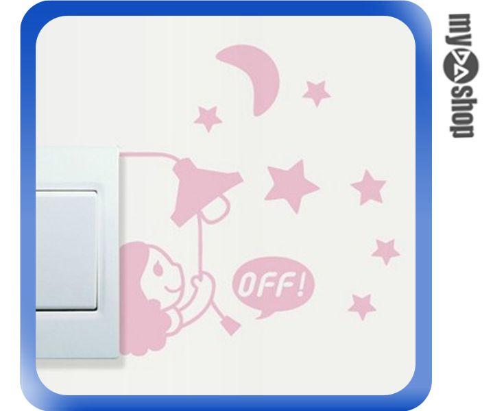 《DA量販店》可愛 女孩 開關貼 壁貼 窗貼 壁紙 玻璃貼紙 室內 居家 DIY 粉色(78-3751)