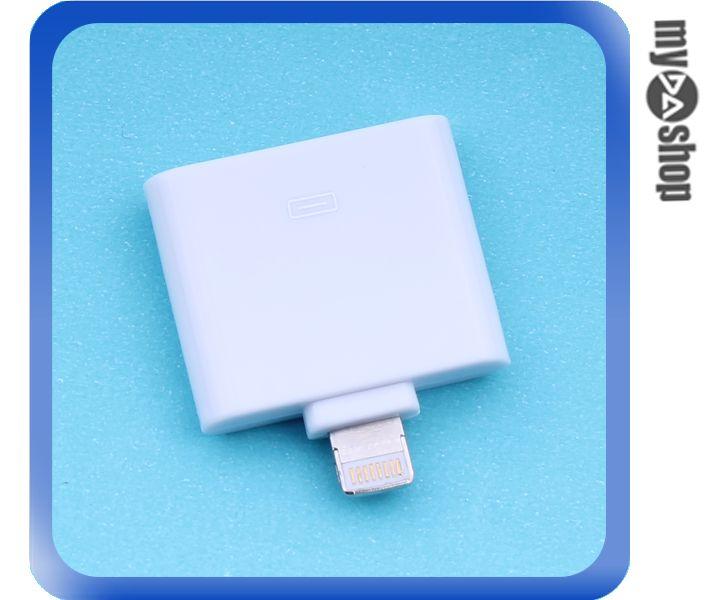 《DA量販店》OEM 轉換器 傳輸 充電 轉換頭 轉接頭 30 Pins iPhone5(78-4117)