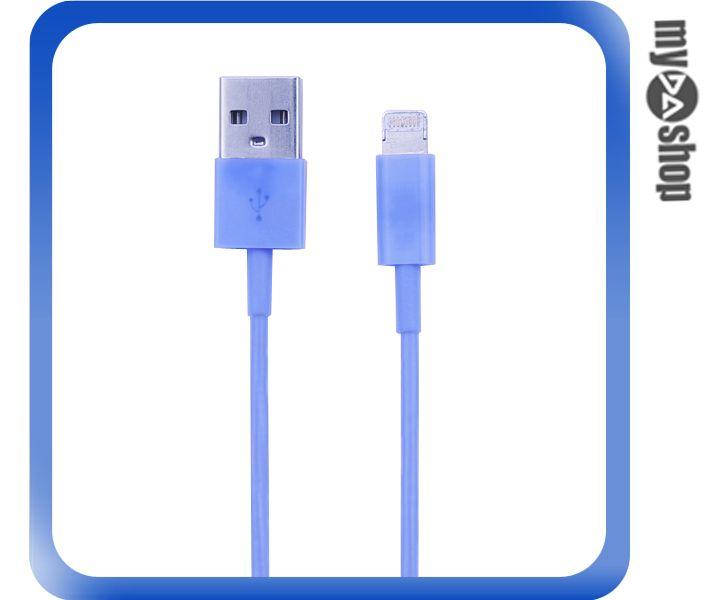 《DA量販店》OEM ipad mini ipad4 iphone5 傳輸線 數據線 充電線 藍色(78-4138)