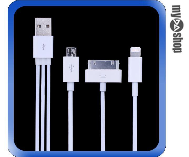 《DA量販店》iphone HTC ONE 蝴蝶機 三星 SONY Z 三合一 傳輸線 充電線(79-0271)