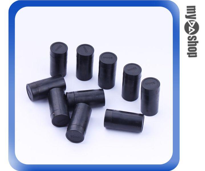 《DA量販店》20mm 單面 打標機 標籤機 標價機 墨球 墨水 墨水球 一組十入(79-0671)