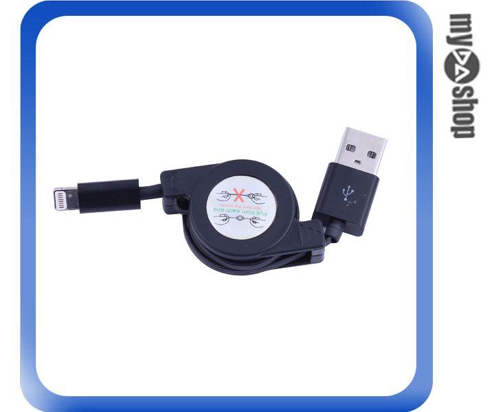 《DA量販店》蘋果 Apple iPhone5 伸縮 數據線 傳輸線 充電線 100cm 黑色(79-0734)