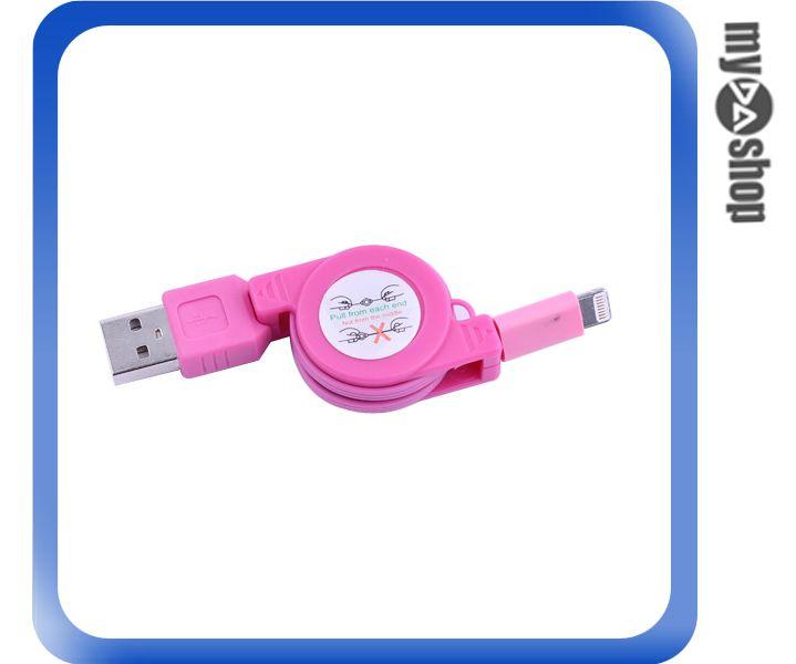 《DA量販店》蘋果 Apple iPhone5 伸縮 數據線 傳輸線 充電線 100cm 粉紅色(79-0736)