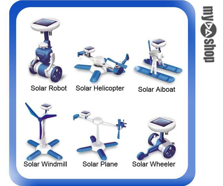 《DA量販店》DIY 益智 智力 科學實驗 開發 太陽能 六合一 拼裝 組裝 玩具組 (79-0751)