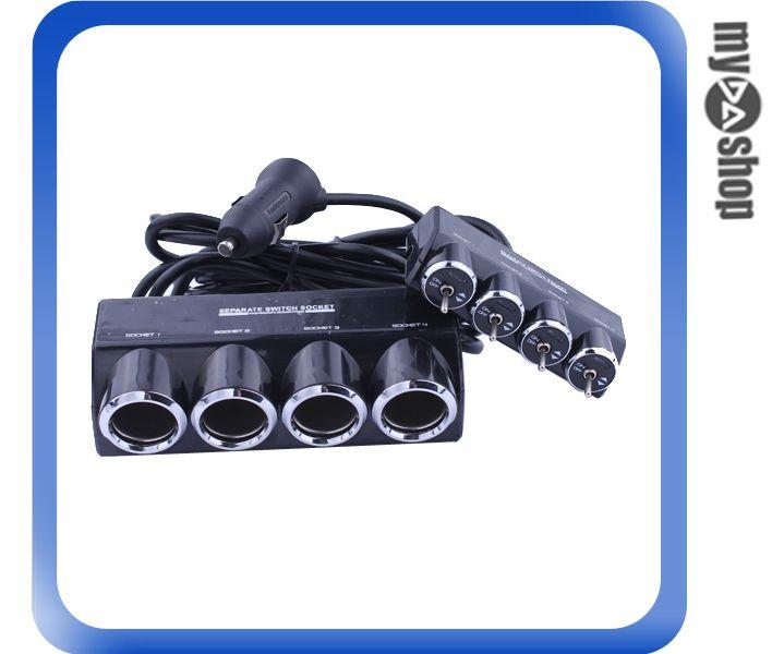 《DA量販店》汽車 車用 一分四 四孔 點煙器 DC12V 110W 擴充座(79-0858)