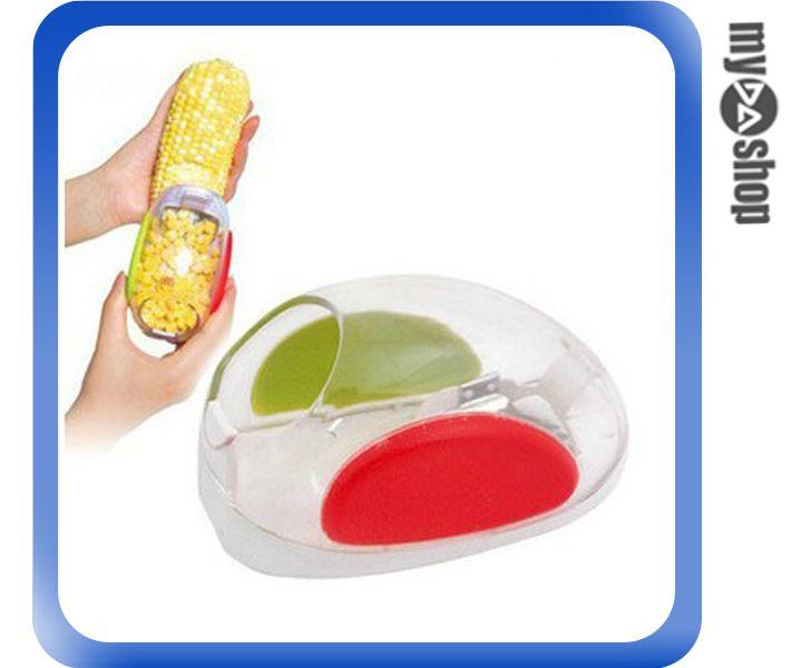 《DA量販店》廚房 用品 玉米 脫粒器 玉米 刮刀 玉米刨 剝玉米器 收納盒(79-1376)