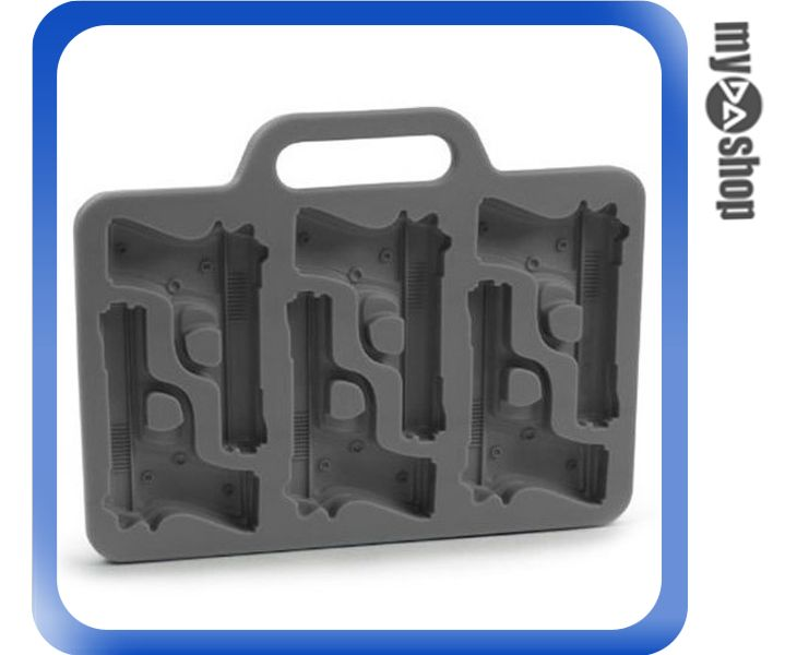 《DA量販店》手槍 冰塊 模型 巧克力模型 製冰盒 製冰器 冰盒 冰格 矽膠模型(79-1431)