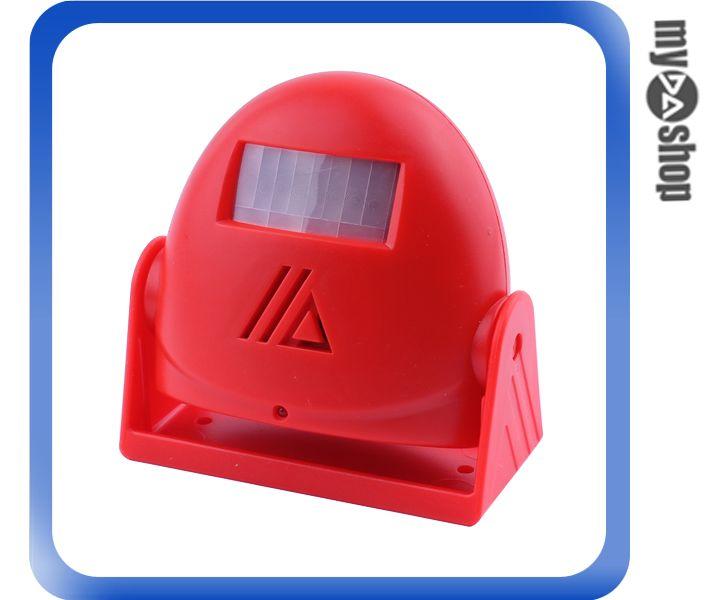 红外线 感应 门铃 警报器 迎宾器 防盗器 红色(79