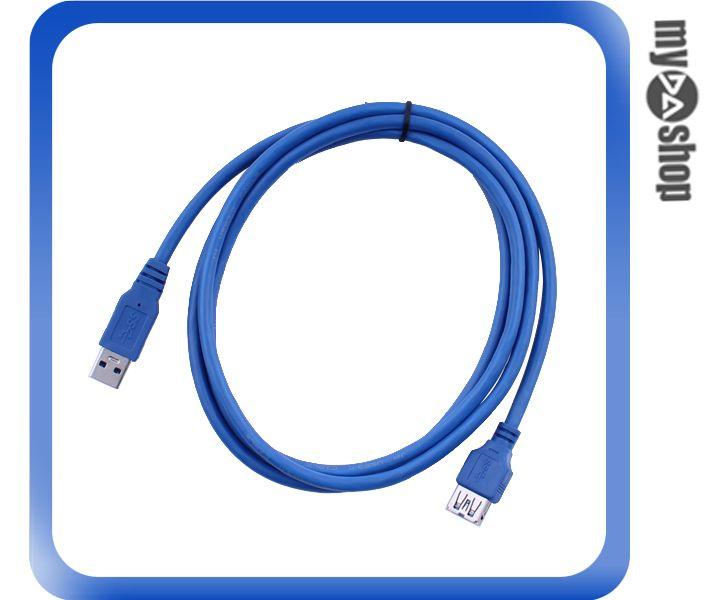 《DA量販店》150CM 高速 USB 3.0 TO USB3.0 線材 傳輸線 延長線(79-2118)