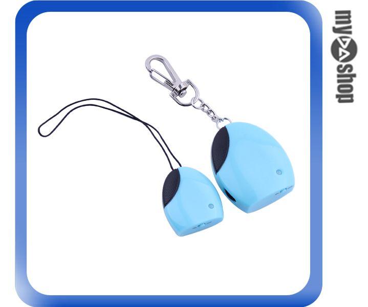 《DA量販店》居家 生活 鑰匙圈 遙控 尋找器 警報器 防丟器 一對一(79-2164)
