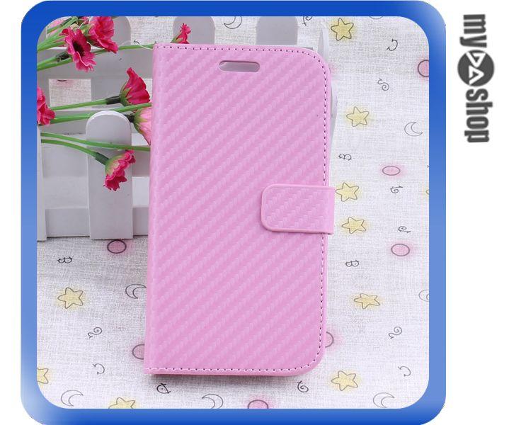 《DA量販店》Samsung S3 i9300 左右開 席紋 皮套 手機殼 保護套 手機套 粉紅(79-2183)