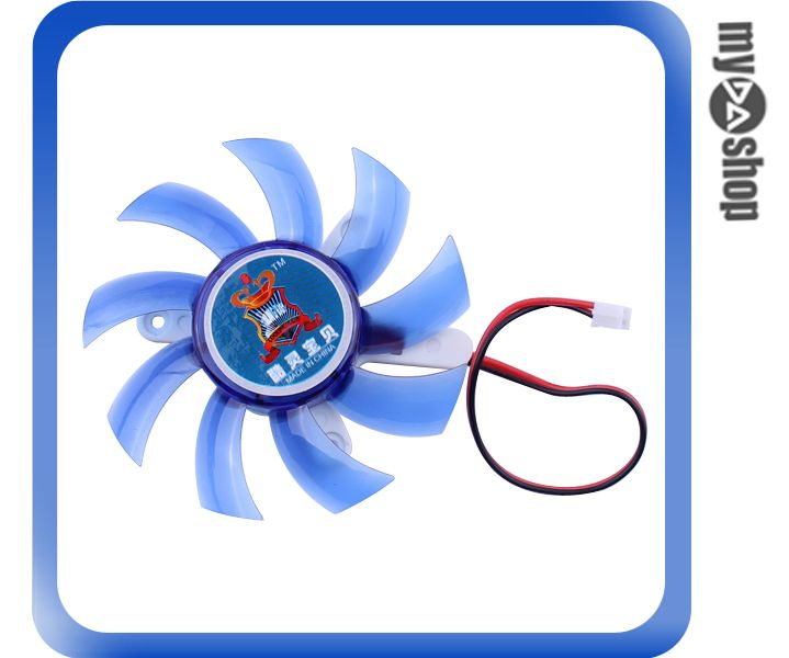 《DA量販店》電腦 周邊 主機 散熱 8cm 風扇 藍色 2PIN電源 含油軸承(79-2559)