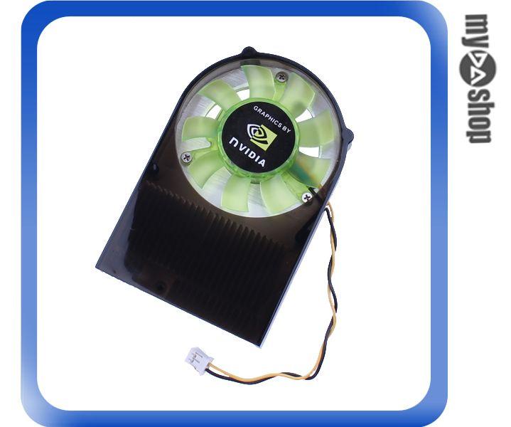 《DA量販店》電腦 周邊 主機 散熱 5cm 風扇 2PIN電源 滾珠軸承 Ball(79-2563)
