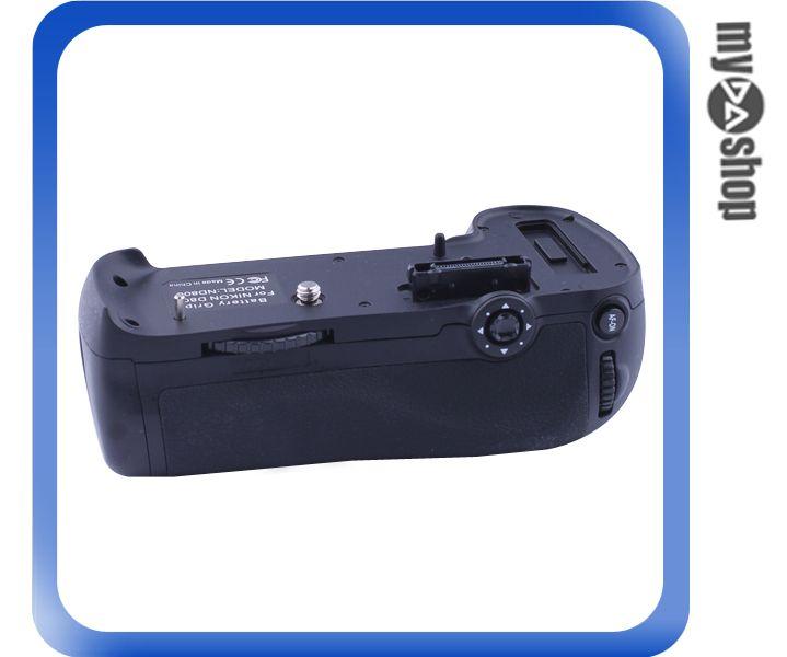 《DA量販店》Nikon D800 電池把手 垂直手把 手柄 把手 相容原廠 MB-D12(79-2569)