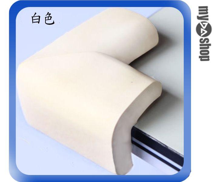 《DA量販店》幼兒 安全 保護 桌角防撞角 防撞條 加大加厚 白色 一組四入(79-2609)