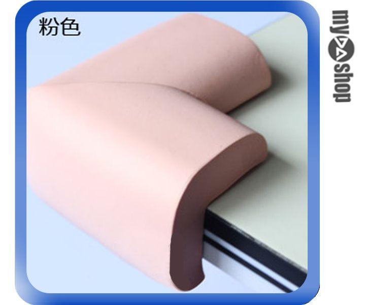 《DA量販店》幼兒 安全 保護 桌角防撞角 防撞條 加大加厚 粉紅色 一組四入(79-2611)