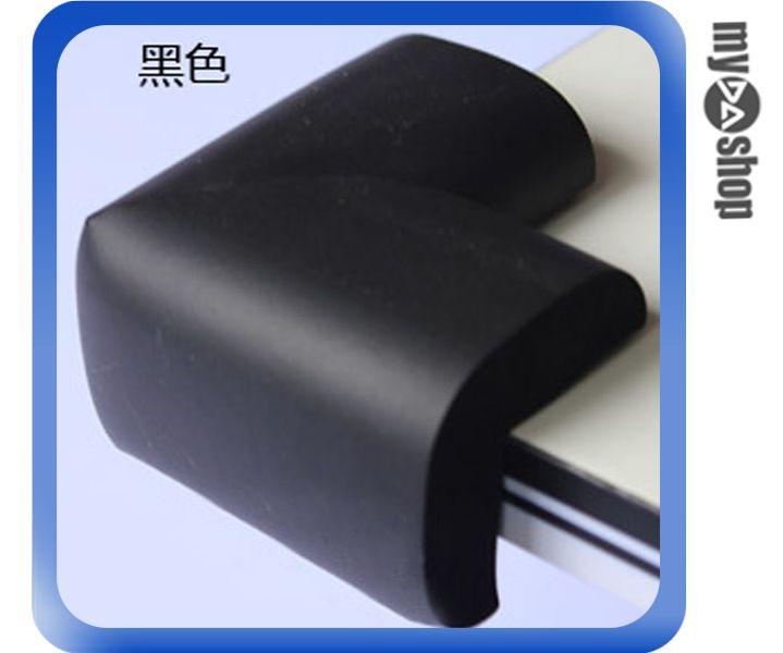 《DA量販店》幼兒 安全 保護 桌角防撞角 防撞條 加大加厚 黑色 一組四入(79-2618)