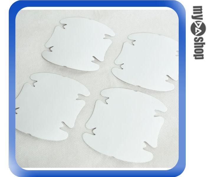 《DA量販店》4片 車門 手把後方 加厚 犀牛皮 防刮 防髒 貼膜 (79-2650)