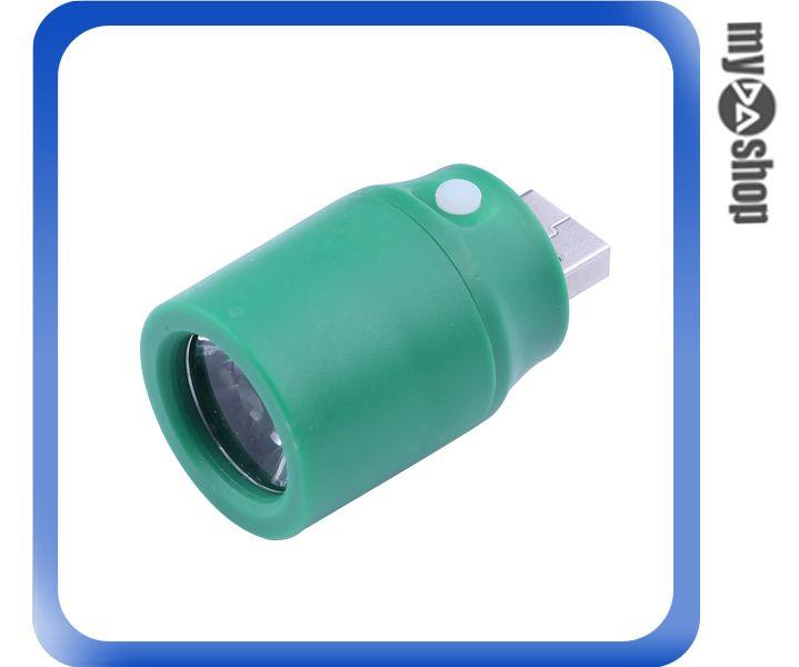 《DA量販店》USB 5V1A USB燈 照明燈 小夜燈 即插即用 多種顏色 隨機出貨(79-3180)
