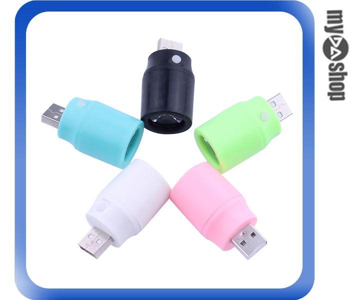 《DA量販店》USB 5V1A USB燈 照明燈 即插即用 多種顏色 隨機出貨 5入1組(79-3181)