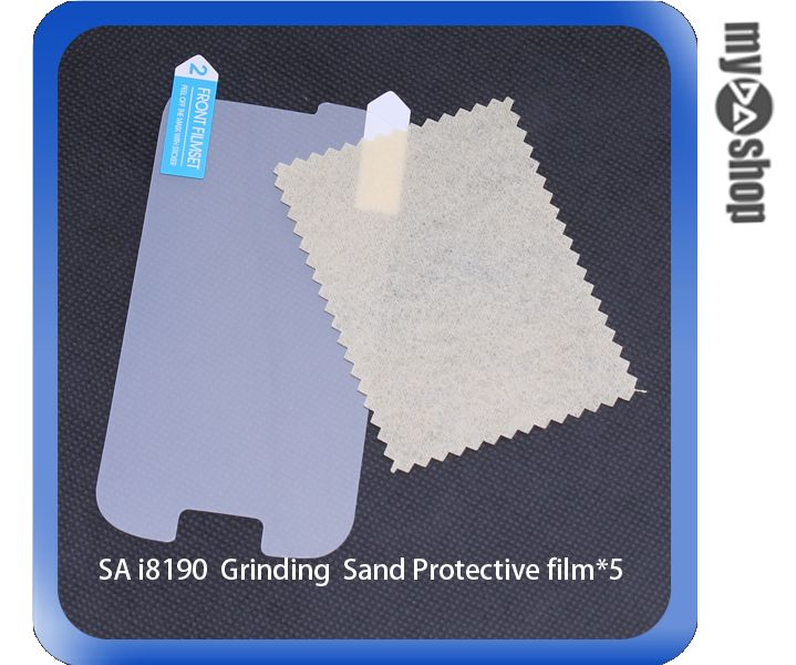 《DA量販店》三星 SAMSUNG GALAXY S3 mini i8190 霧面 螢幕 保護貼 一組五入(79-3191)
