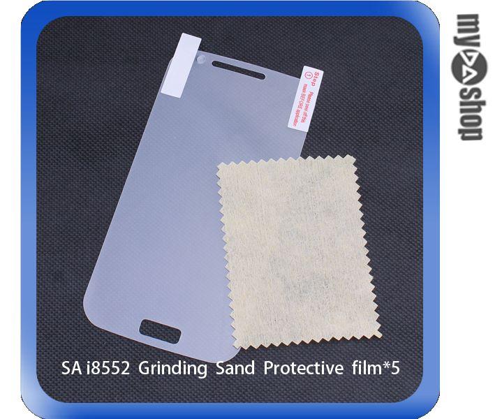《DA量販店》三星 SAMSUNG GALAXY Win i8552 磨砂 霧面螢幕 保護貼 一組五入(79-3297)