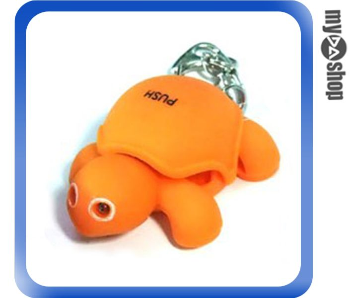 《DA量販店》彩色 繽紛 烏龜 造型 2LED燈 隨身 手電筒 鑰匙圈 顏色隨機(79-3518)