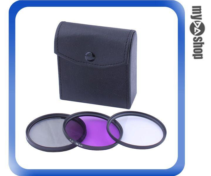 《DA量販店》單眼 相機 濾鏡 CPL UV FLD 58mm 三片組 偏光鏡 紫外線 圓型(79-4878)