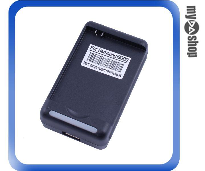 《DA量販店》Samsung S3 I9300 兩用 手機座充 電池座充 手機立架 充電座(79-4911)